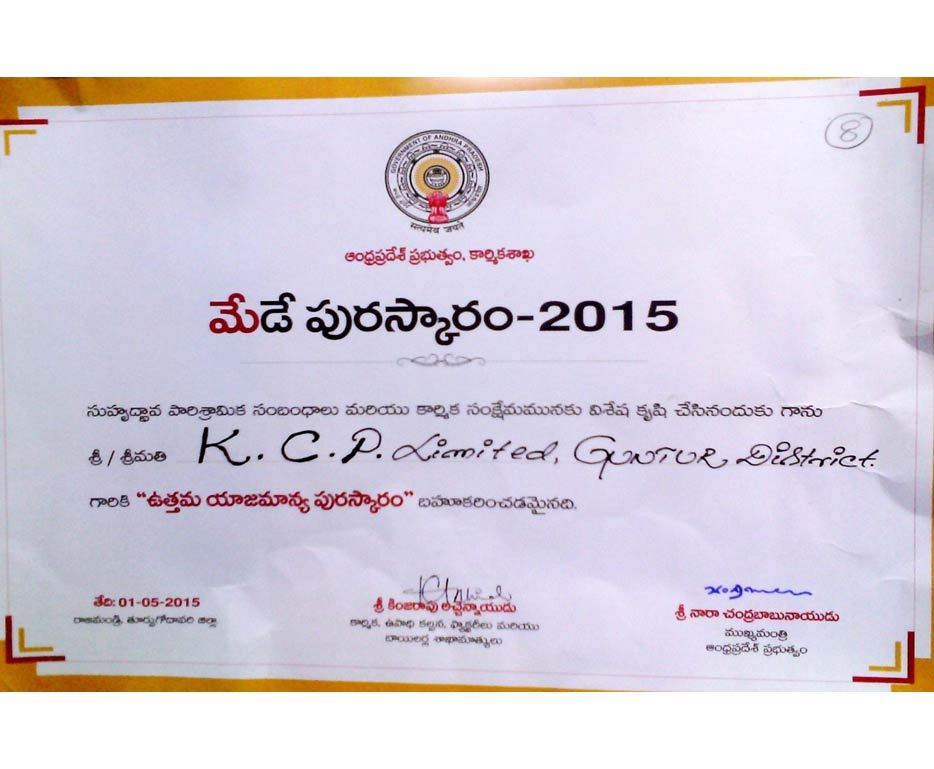 Best Management Award for Initiating best Industrial Relations and Human Resources Practices by 	Andhra Pradesh Government Labour Ministry on the occasion of May Day (2015)